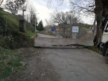 Frontera Rihonor